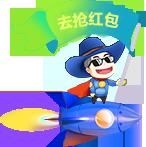 平湖网络公司